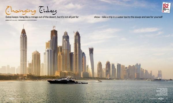 DubaiOne.jpg